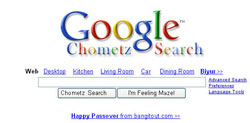 search for hametz--with Google!