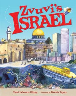 Zvuvi's Israel cover