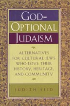 judaism and interfaith families essay Both christianity and judaism believe in some form of  through the inauguration of the interfaith body the council of christians and jews in 1942 and international.