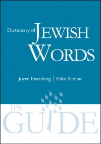 Jewish Words cover image