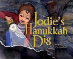 Jodie's Hanukkah Dig cover
