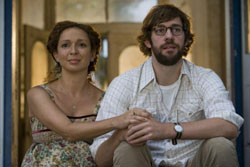 Maya Rudolph and Jon Krasinsky