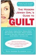 judaism and interfaith families essay