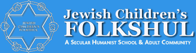 Jewish Children's Folkshul of Philadelphia