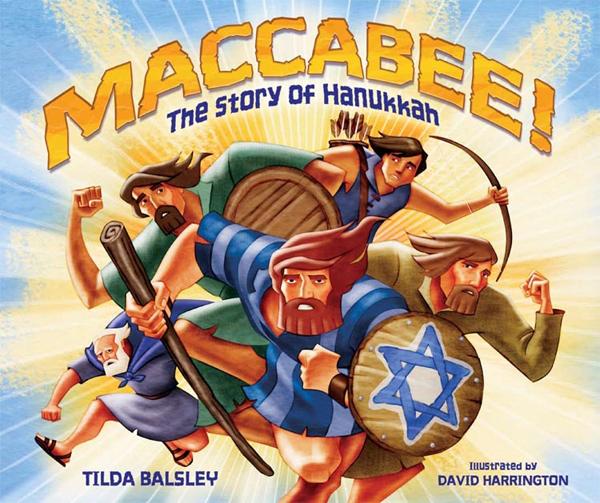 Kids Books Interfaith Family