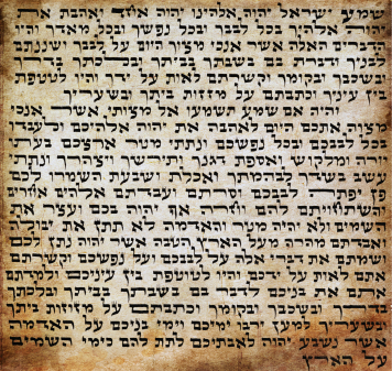 writing hebrew