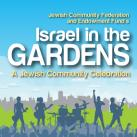 Israel in the Gardens logo