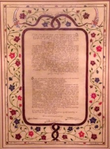 A Snapshot of the beautiful Ketubah (wedding contract) my mother made for our wedding