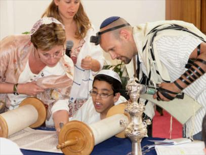 Torah Study – Merrimack Valley Havurah