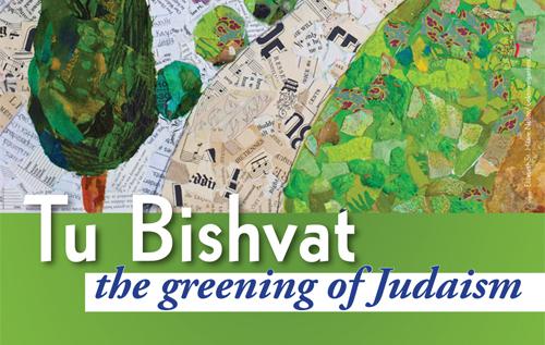 Tu Bishvat booklet