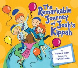 Josh's Kippah
