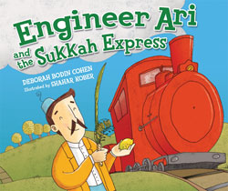 Engineer Ari and the Sukkah Express book cover