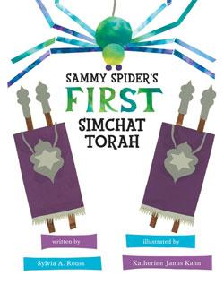 Sammy Spider's First Simchat Torah book cover