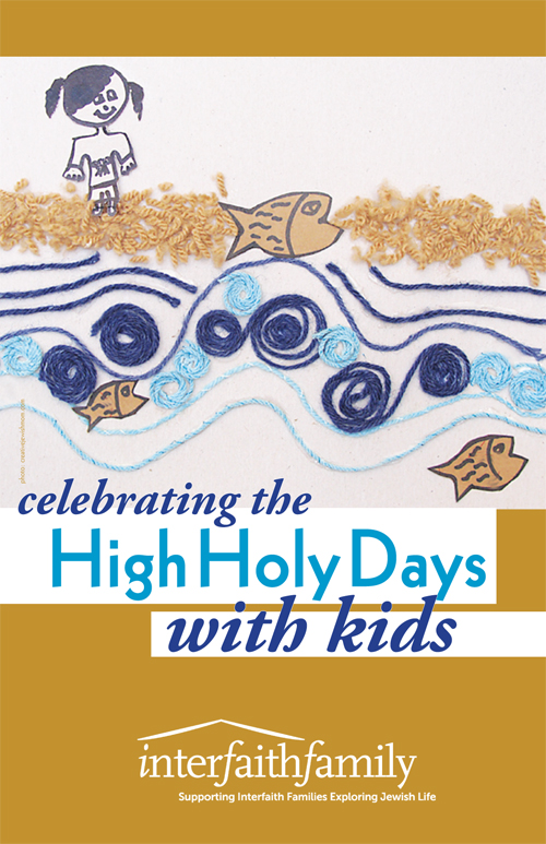 Rosh Hashanah and Yom Kippur with Kids