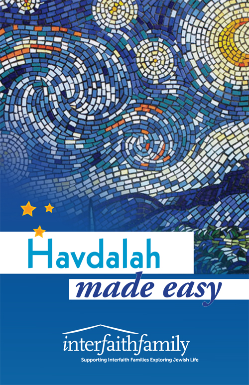 Havdalah Made Easy Booklet