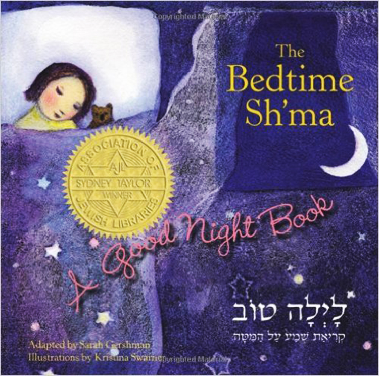The Bedtime Sh'ma Book Cover From Amazon