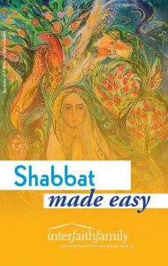 Shabbat Made Easy Booklet