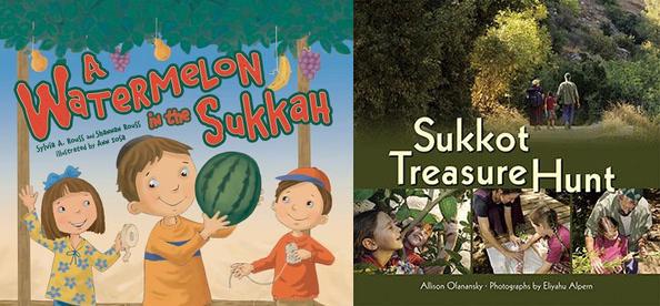 Sukkot books
