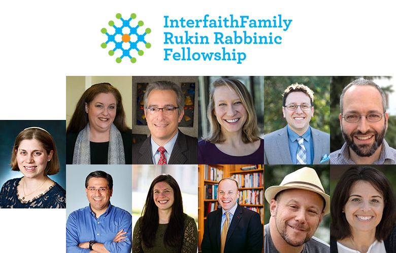 Rukin Rabbinic Fellowship